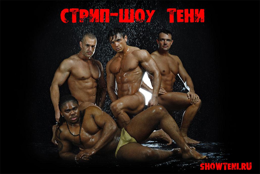 chernie-zhopi-onlayn-porno